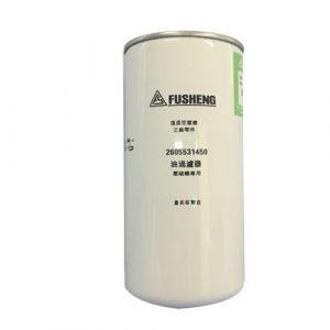 Lọc dầu máy Fusheng 22kw