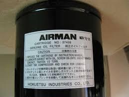 Lọc dầu máy nén khí Airman